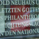 Philanthropin Frankfurt am Main