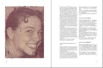 Menschen. Seiten 38-39