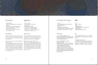Menschen. Seiten 60-61