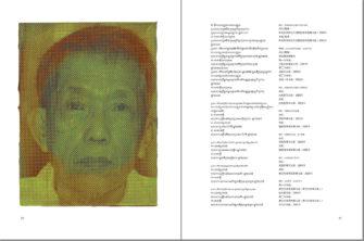 Menschen. Seiten 66-67